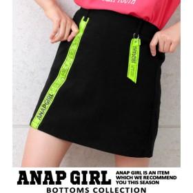【セール開催中】ANAP GiRL(ティーンズ)テープ付インパンツスカート