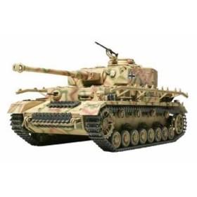 32518[32518-000] 1/48 ミリタリーミニチュアシリーズ IV号戦車 ドイツ陸軍 プラモデル No.18 J型
