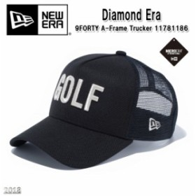 ニューエラ NEW ERA 11781186 9FORTY A-Frame TRUCKER Diamond ERA CAP ブラック/シルバー