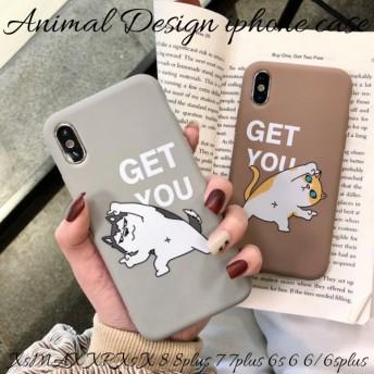 iphoneケース iphoneXs max xr x 8 8plus 7 6s 6plus スマホ ケース アイフォンケース ソフト いぬ ねこ アニマル 大人可愛い 韓国 かわいい 動物