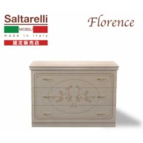【国内正規販売店】サルタレッリ Saltarelli フローレンス シングルドレッサー ワイド 3引出し 113cm イタリア製 アイボリー
