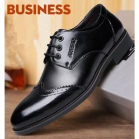 ビジネスシューズ新生活メンズフォーマルウォーキングシューズ革靴メンズ靴メンズシューズビジネス紳士靴靴男性用スーツ用結婚式通勤通学