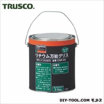 トラスコ リチウム万能グリス潤滑 缶 2.5kg CGR25