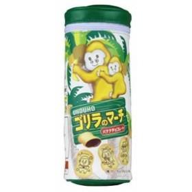 パロディ バナナチョコレート[EPD575](ゴリラのマーチ ペンケース バナナチョコレート) ゴリラのマーチ