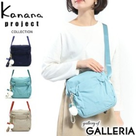 kanana project カナナプロジェクト コレクション ショルダーバッグ ロジーナ 62141