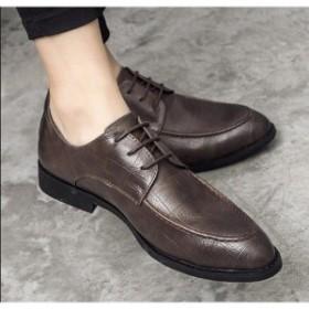 ビジネスシューズメンズシークレットシューズ紳士靴面接革靴結婚式歩きやすい就職活動通勤メンズシューズフォーマル