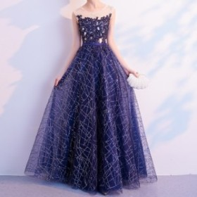 ドレス 結婚式 お呼ばれ ビジュー 花柄 レース ノースリーブ ハイウエスト フレア マキシ ロング丈 フレア ゆったり 大きいサイズ 上品