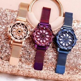 星空 腕時計 レディース 女性用 時計 おしゃれ クラシック シンプル 磁気メッシュバンド キラキラ クリスタル ファッション ウォッ