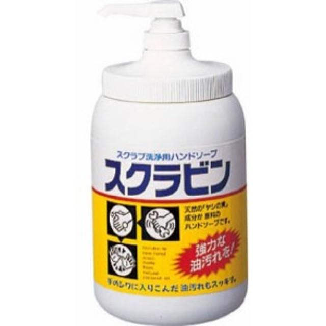 サラヤ 油汚れ用ハンドソープスクラビン1.2kgポンプ付 115 x 116 x 230 mm 23104