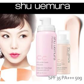 【定形外送料無料】shuuemura シュウウエムラ UV アンダーベース ムース CC SPF 35・PA+++ 50g