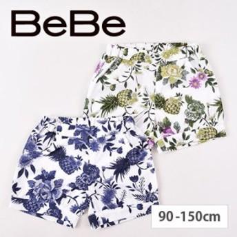【B-2】9/5再値下げ 70%OFF【 BeBe / ベベ 】ボタニカル オパールプリント ショート パンツ 女の子 子供服 BeBe ベベ BEBE アウトレット