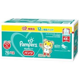 [パンツ・ケース販売] パンパース さらさらケアパンツ クラブパック Big 88枚=76枚+ah限定12枚 おむつ・おしりふき・トイレ おむつ・おむつ用品 紙おむつ(パンツタイプ) (62)