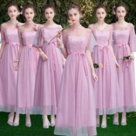 ブライズメイドドレス ロングドレス カラードレス お呼ばれドレス フォーマルドレス 結婚式 ウェディングドレス 二次会 2色