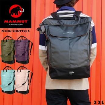 マムート MAMMUT バッグ メンズ レディース 2510-04070 ネオンシャトル デイパックバッグパック リュック 3WAY トートバッグ ショルダーバッグ