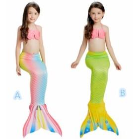 a03bb0af61571 AD163 コスプレ衣装 子供 人魚姫ワンピース キッズ コスチューム 水着 子供用ドレス 衣装 コス なりきり