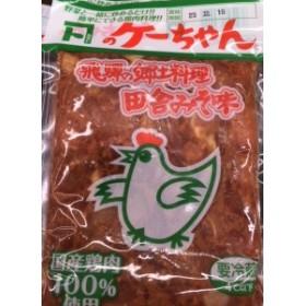 鶏ちゃん 味噌