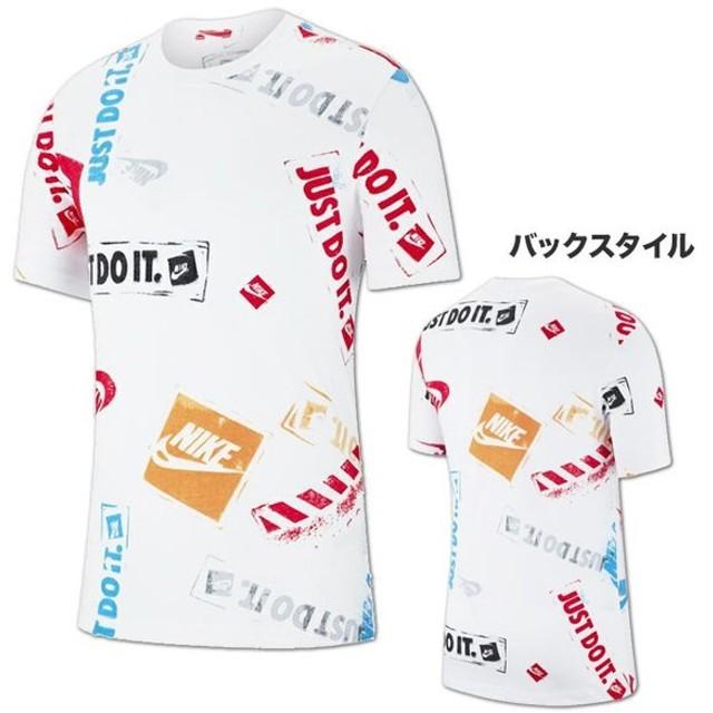 メンズ Tシャツ ナイキ NIKE スポーツウェア Tシャツ BQ0327