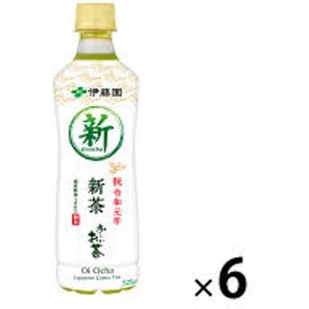 伊藤園 お~いお茶 新茶 525ml 1セット(6本)