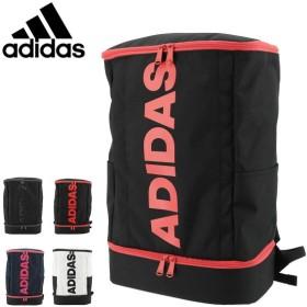 アディダス リュック 27L メンズ レディース adidas-55855 adidas | リュックサック スクエア デイパック B4 通学 スクールバッグ 部活