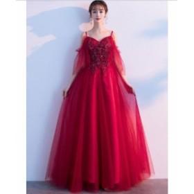 期間セール カラードレス 演奏会 ウェディングドレス コンサート 結婚式 発表会 キャミロングドレス 披露宴 プリンセスドレス 上品