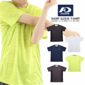 メンズ半袖スポーツTシャツクルーネック A.D.ONE AD-7802