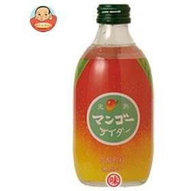 【送料無料】 友桝飲料  完熟マンゴーサイダー  300ml瓶×24本入