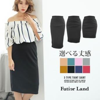 新作 タイトスカート スカート ミニ ロング/ 3type選べるタイトスカート