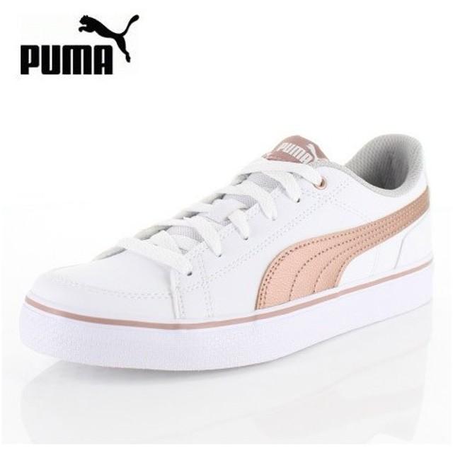 PUMA プーマ キッズ レディース コートポイント VULC V2 BG 362947-14 Puma White-Rose Gold スニーカー カジュアル ホワイト ピンク セール