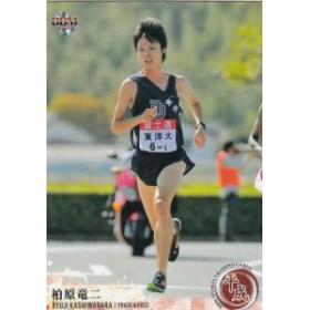 BBM 072 柏原竜二 陸上競技 (レギュラーカード) スポーツトレーディングカード 平成