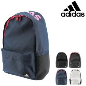 アディダス リュック 23L メンズ レディース adidas-55851 adidas | リュックサック デイパック B4 通学 スクールバッグ 部活