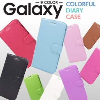 カラフル Galaxy S10 ケース 手帳型 ケース Galaxy S10+ ケース 手帳型 ケース Galaxy S10 スマホケース Galaxy S10 SCV41 ケース galax