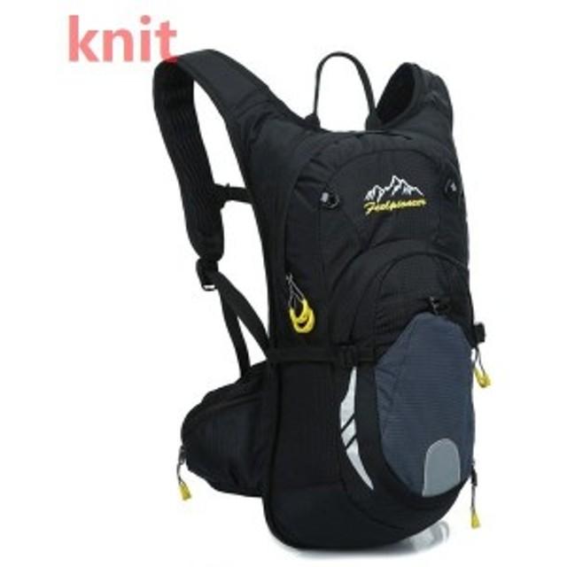 リュックバッグデイパックサイクリング軽量かばん防水リュックサックランニング登山アウトドアバックパック大容量防災旅行遠足多機能通学
