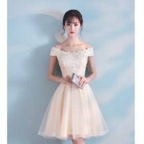 パーティドレス 二次会 結婚式 ドレス お呼ばれ ワンピース 20代 30代 袖ありワンピース結婚式 大きいサイズ 【T002-HALN0260】