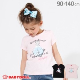 e120b8e3bb6d6 NEW 香水モチーフ Tシャツ 2474K ベビードール 子供服 ベビーサイズ キッズ 女の子