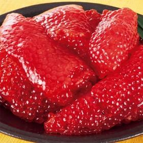 【よりどり対象商品】お徳用!紅鮭塩筋子(切れ子) ※よりどり対象商品は、3点でのご注文をお願いします。