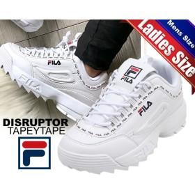 【フィラ ディスラプター 2】FILA DISRUPTOR TAPEYTAPE WHITE 厚底 スニーカー プラットフォーム テープ DAD SHOES ホワイト fs1htb1091x wwt