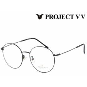 PROJECT VVプロジェクトVV メガネフレーム メンズ  レディース VV9017C 700S