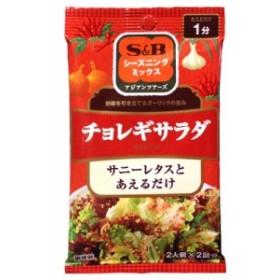 S&B 韓シーズニング チョレギサラダ 12g