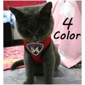 ペット用 猫用 犬用 リード 胴輪 ハーネス 2点セット ソフトハーネス メッシュ 通気性 散歩 おさんぽ シンプル 数字