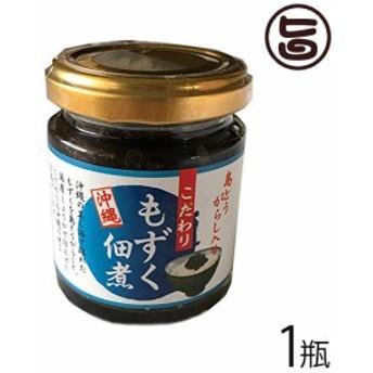 南風堂 島とうがらし入 もずく佃煮100g×1瓶 沖縄県 モズク 土産 ご飯のお供 送料無料