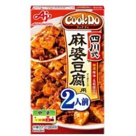味の素  CookDo 四川式麻婆豆腐用2人前 60g