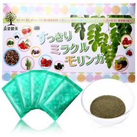 無農薬・無化学肥料のモリンガ葉100% 使用 1000mg×30袋 ダイエットサプリ マルチビタミンサプリメント すっきりミラクルモリンガ マルチビタミン
