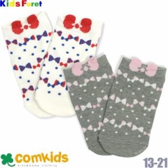 Kids Foret(キッズフォーレ)リボンアンクルソックス(子供 キッズ 靴下)
