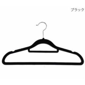 Sフィットハンガー ブラック 10本組  雑貨 生活雑貨 生活用品