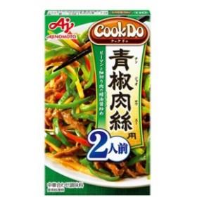 味の素  CookDo 青椒肉絲用2人前 58g