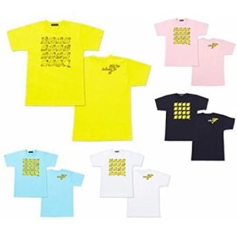 24時間テレビ 2015 チャリティーTシャツ Hey! Say! JUMP V6 チャリT グッズ (M白)