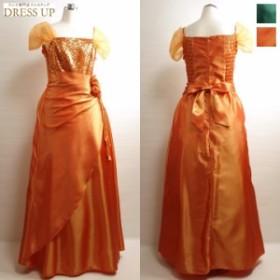 カラードレス ロングドレス 演奏会 大きいサイズ オレンジ スパンコール オフショルダー 声楽衣装 オペラ衣装 舞台衣装 ステージドレス