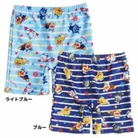 アンパンマン 男の子用 水着 フルプリ 海水パンツ 100 110 キャラクター グッズ