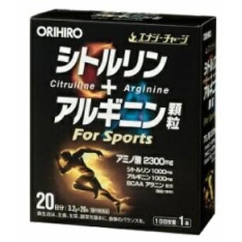オリヒロ シトルリン+アルギニン顆粒(20本)