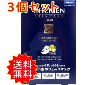 3個セット DHCMEN ディープモイスチュア フェースマスク 4枚入 DHC まとめ買い 通常送料無料